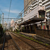 Walking the Arakawa Line