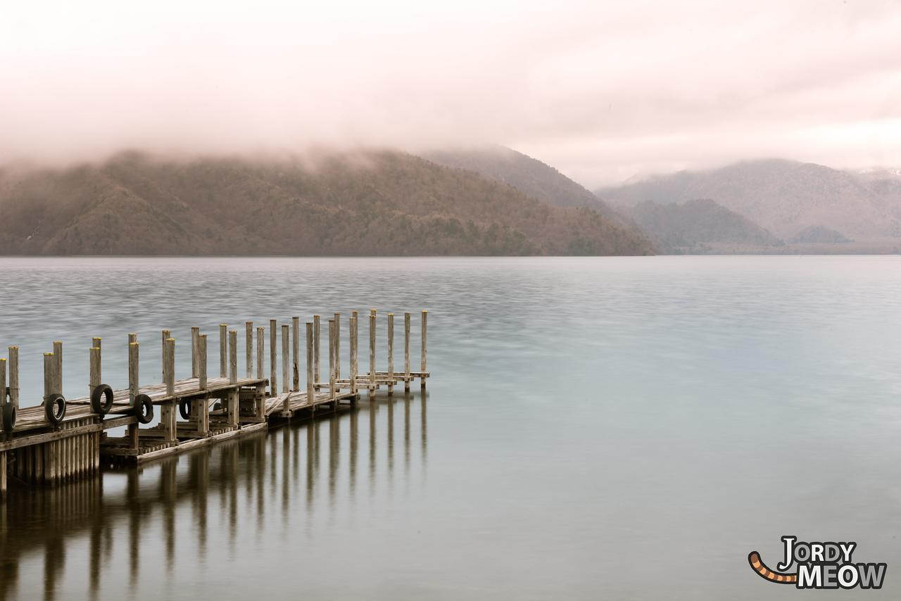 Lake Chūzenji is a scenic lake in Nikkō National Park.
