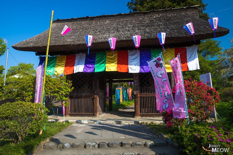 Shiofunekannon-ji Temple