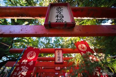Kishimojin-do