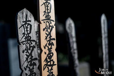 Hojiyoji (寶城寺)