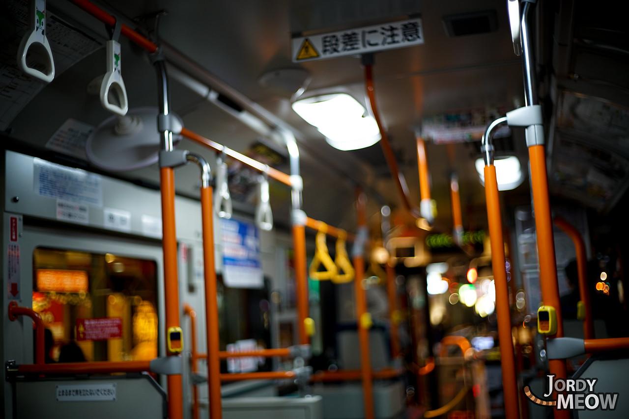 Bus in Shinjuku