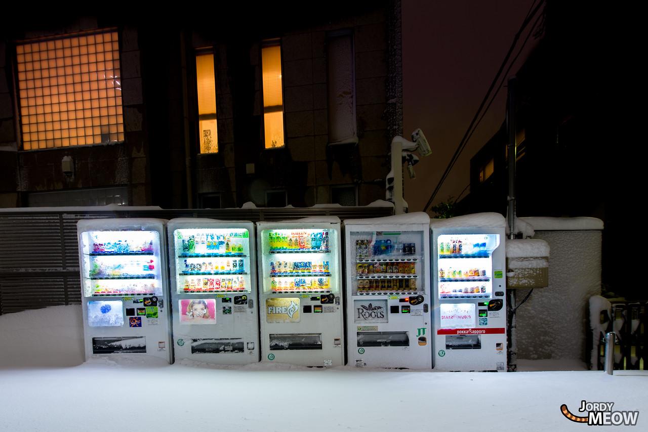 Snowy Vending Machines