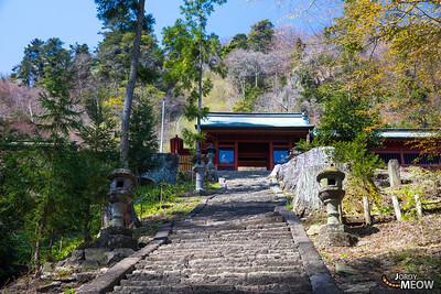 Myōgi Shrine