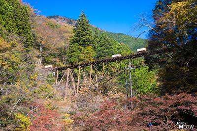 Shirotae Bridge