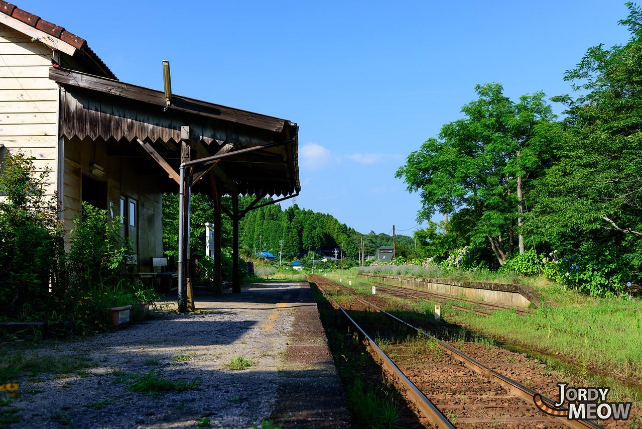 Tsukizaki Station
