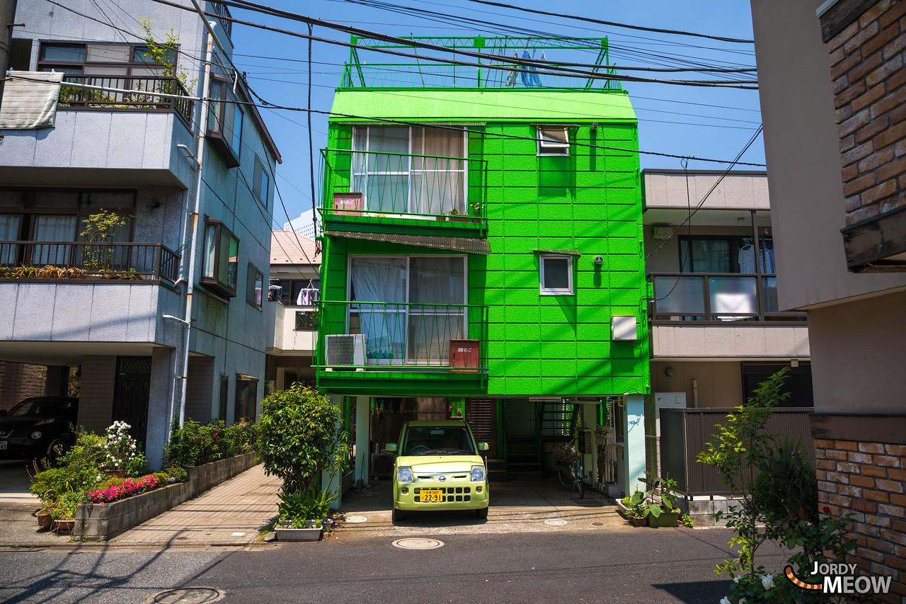 Zoshigaya