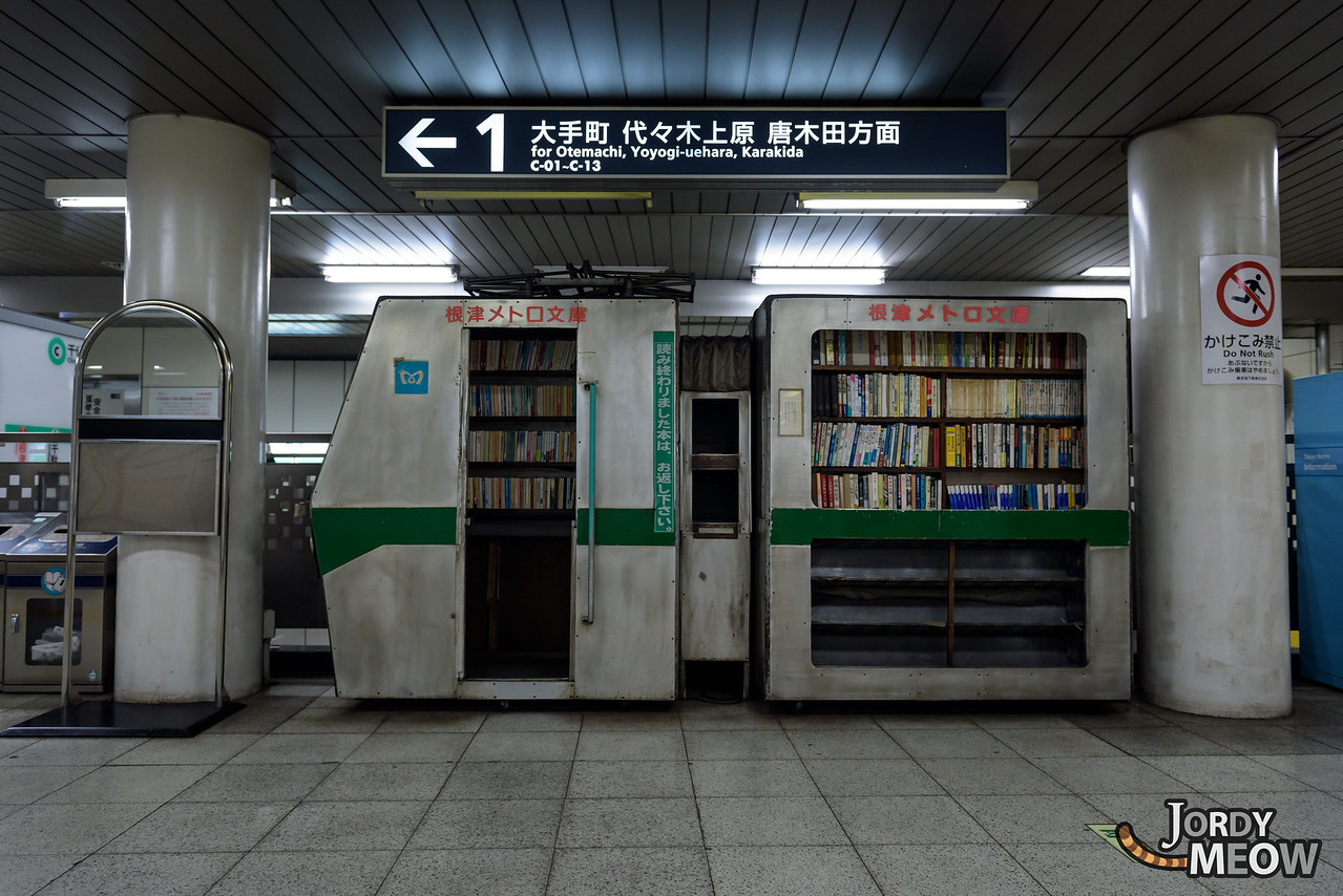 Free Library In The Tokyo Subway
