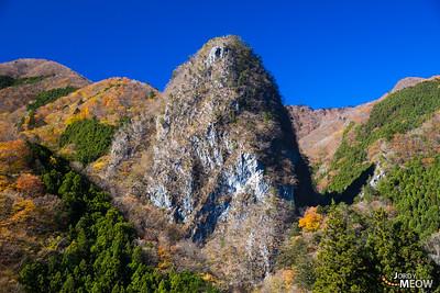 Inamura Rock