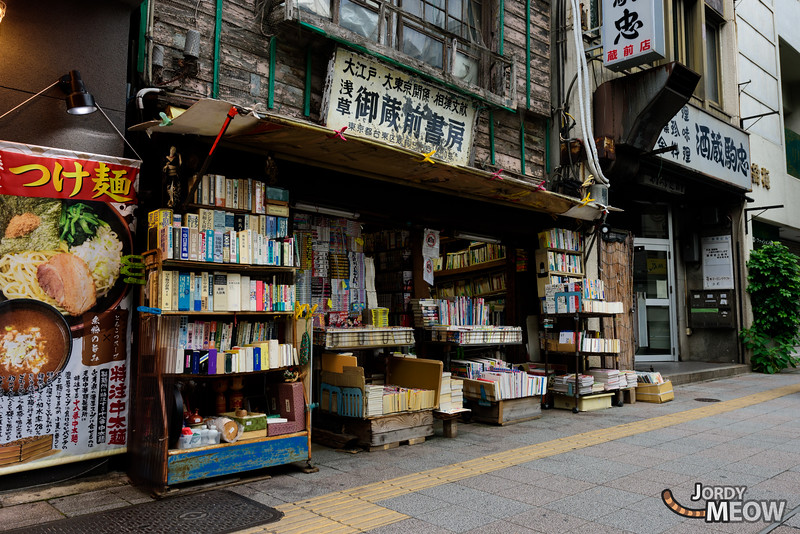 Old Bookstore in Tokyo
