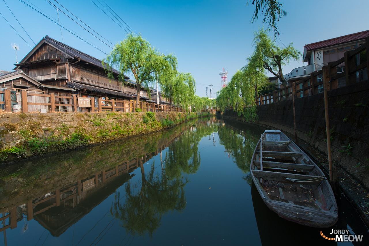Sawara Village