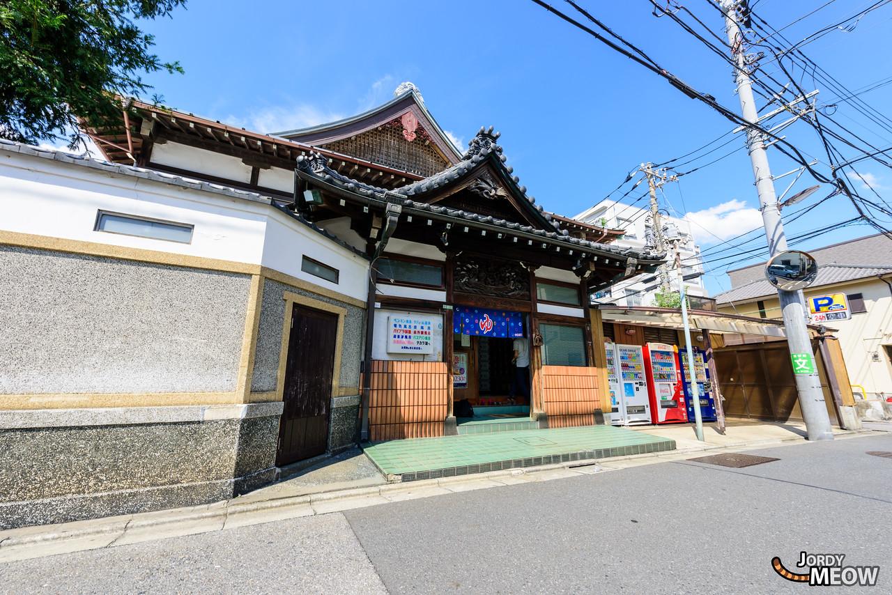 Takara-yu Sento