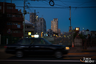 Zōshigaya
