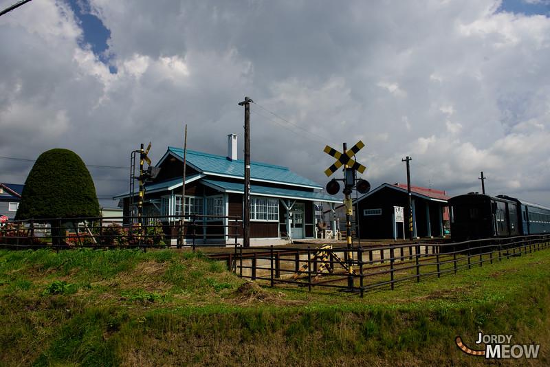 Municipal Farm