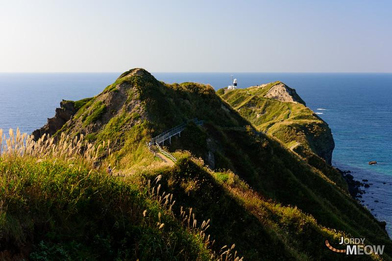 Kamui Cape