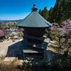 Sazaedo Temple