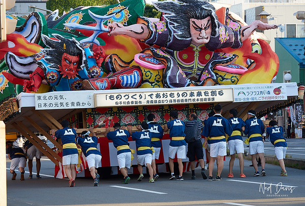 Nebuta Matsuri is the biggest Tanabata festival that makes up the three great festivals of Tohoku Region. It is held in Aomori city every year from August 2nd to 7th. The highlight of the festival is the daily parade of gigantic, colourful lantern floats which are accompanied by large taiko drums, musicians and dancers.  The lanterns are constructed of painted washi paper over a wire frame, usually depicting gods, historical or mythical figures from Japanese culture, kabuki actors and characters from popular TV shows, such as NHK's historical Taiga Drama. They are illuminated from the inside in vibrant colors.  The lantern floats are pushed along the streets, spinning around the crowd.