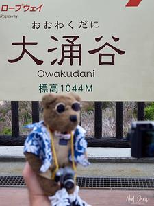 Sebastian at Owakudani