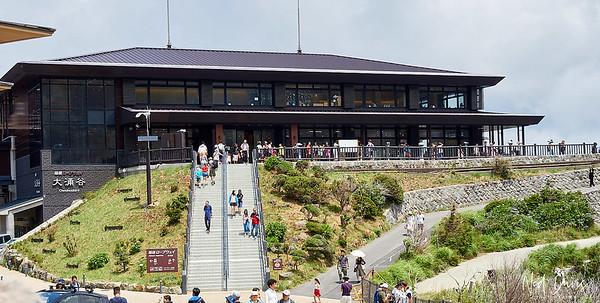 Owakudani Visitor Center