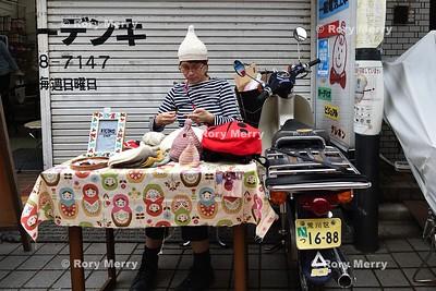 Street vendor  Yanaka Tokyo
