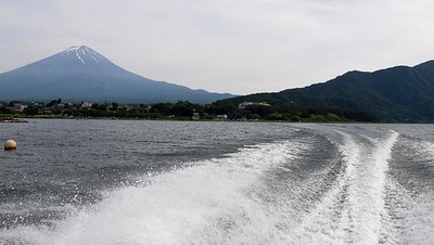 On a boat ride in Japan