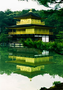 Goldon Temple Kyoto Japan
