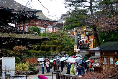 Japan (2015)