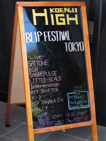 Blip Festival Tokyo 2010, day 2