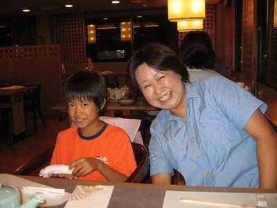 Japan 10/2005
