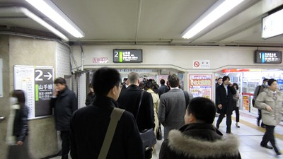 Headed to JR Yamanote Line - The busiest train cars in Tokyo