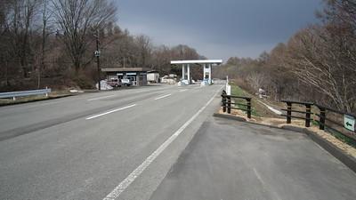 http://en.wikipedia.org/wiki/Bandai-Azuma_Roadway