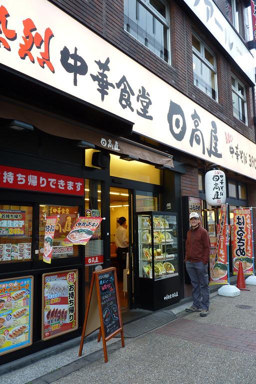 2011 NOV 14 Tokyo