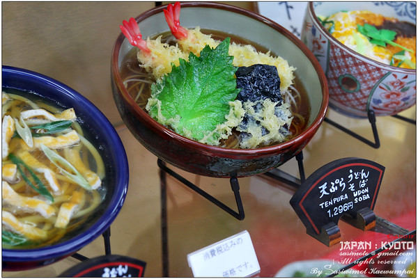 Tempura Soba, my all-time favorite meal.. and yes, this display dragged me in