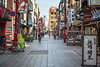 A shopping street in Asakusa, Tokyo, Japan.