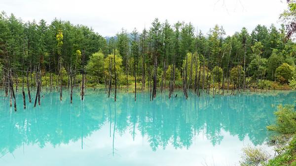 Tokachi bergketen en blue pond