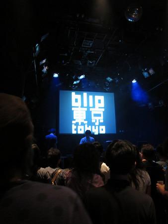 Blip Festival Tokyo 2010, day 1