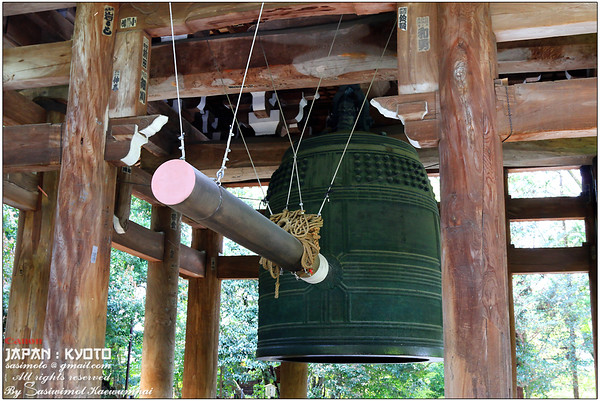 The Great Bell of Chion-In Temple - cast in 1636, Kyoto, Japan.