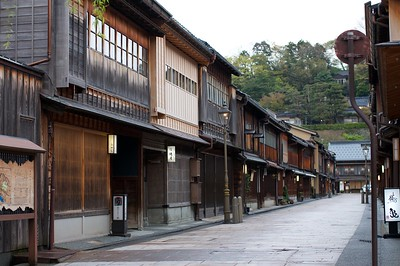 Higashi Chaya District 東茶屋街