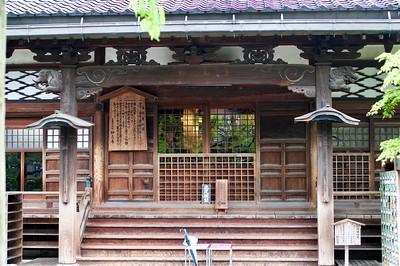Myōryūji 妙立寺