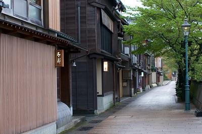 Kazuemachi 主計町