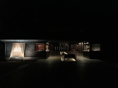 Hoshino Onsen - Tombo no Yu, Karuizawa 軽井沢