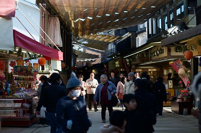 Omotesando street on Miyajima Island