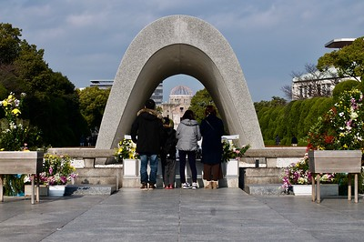 Cenotaph at the Hiroshima Peace Memorial Park