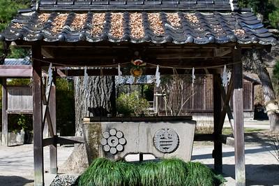 Kikko Shrine area