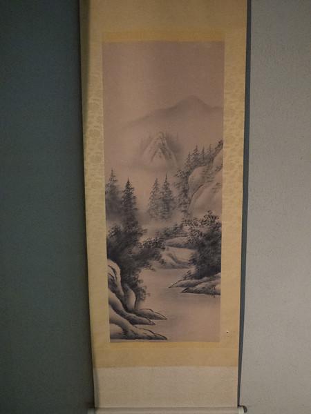 Day 8: Kanazawa