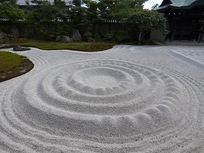 Day 9: Kōdai-ji
