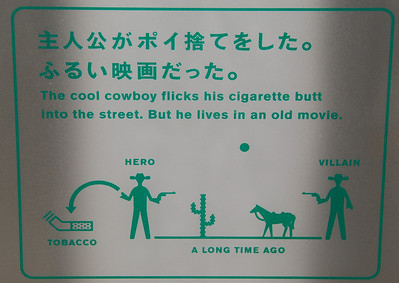 The cool cowboy lives in an old movie