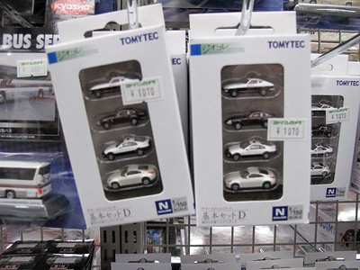 1/150 scale cars... look at the price tag size... these are so tiny!