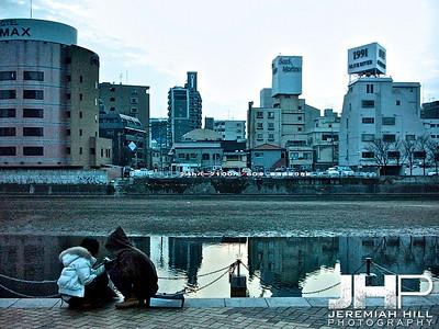 """""""Fukuoka Downtown River #2"""", Fukuoka, Japan, 2006 Print PMJ06-128"""