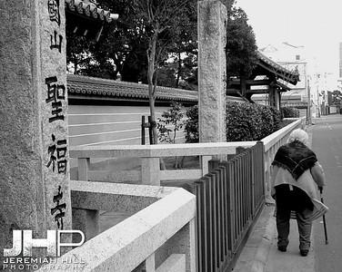 """A Life"", Fukuoka, Japan, 2006 Print PMJA-080"